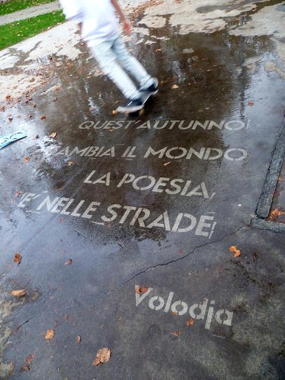 11nov2011_imuridimirafiori (6)